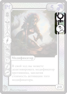 Signs of standard effects on the Draker card