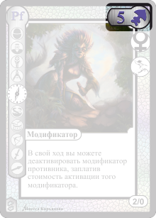 Rank and suit of Draker card